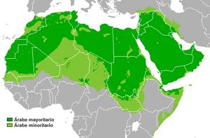 300px-Dispersión_lengua_árabe